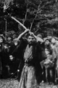 Hidari Jodan no Kamae von Naito Takaharu (1862-1929)
