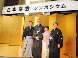 Nihon-Kyokai-1024x768
