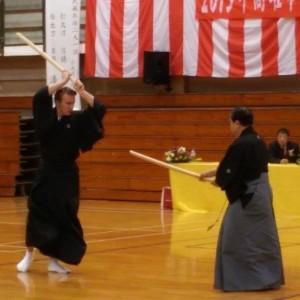 Shin Ki Ryoku Itchi