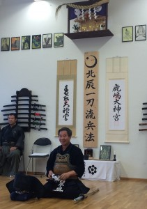 Hirata Fuhō Fujiwara no Genshin-Shihan, Chū-Mokuroku (Menkyo) of the Hokushin Ittō- Ryū Hyōhō
