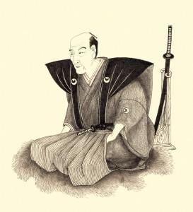 Chiba Shūsaku Narimasa