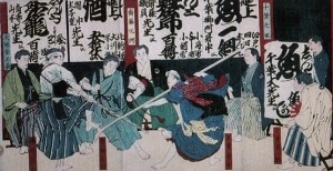 Chiba-Gekikenkai held at the Meiji period Chiba-Dōjō (in the right corner is Chiba Tōichirō, the 3rd sōke)