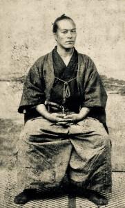 Yamaoka Tesshū