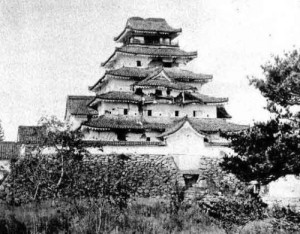 The destroyed Aizu castle right after the Boshin-war