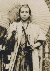 Umanosuke Kashio